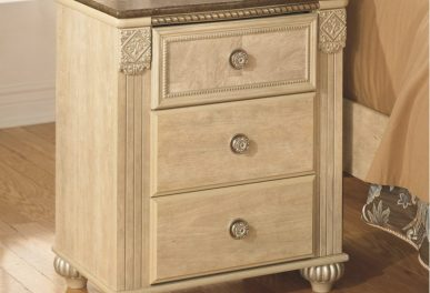 Saveaha Nightstand